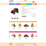 интернет-магазин игрушек4
