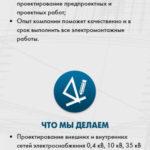 Разработка мобильной версии интернет магазина «Вап Буд» 1