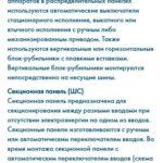 Разработка мобильной версии интернет магазина «Вап Буд» 3