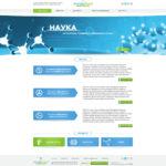 Разработка сайта для благотворительного фонда Антакс-2