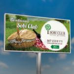 Билборд для загородного клуба3