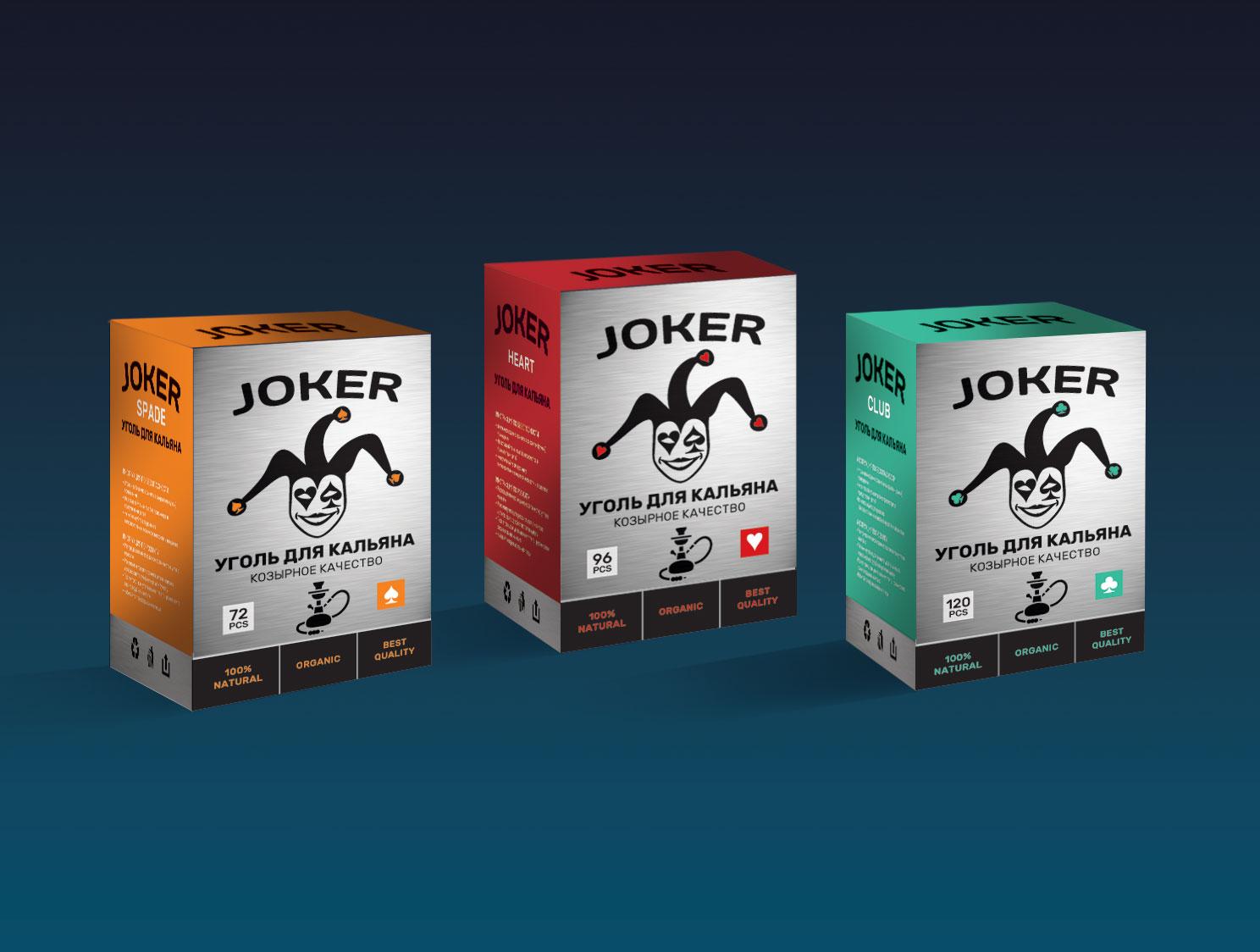 Упаковка для кальянного угля «Joker»
