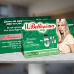 Дисконтная карта для магазина «Bellissima»