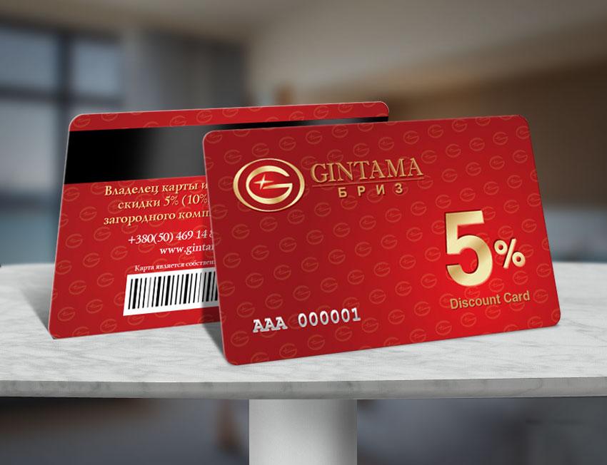 Дисконтные карты для «Gintama Бриз»