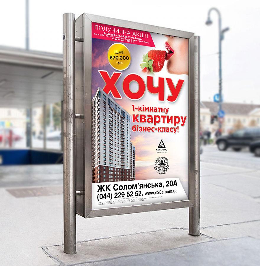 citylight_solomenskaya