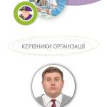 Разработка мобильной версии сайта Фонд громадської дипломатії-2