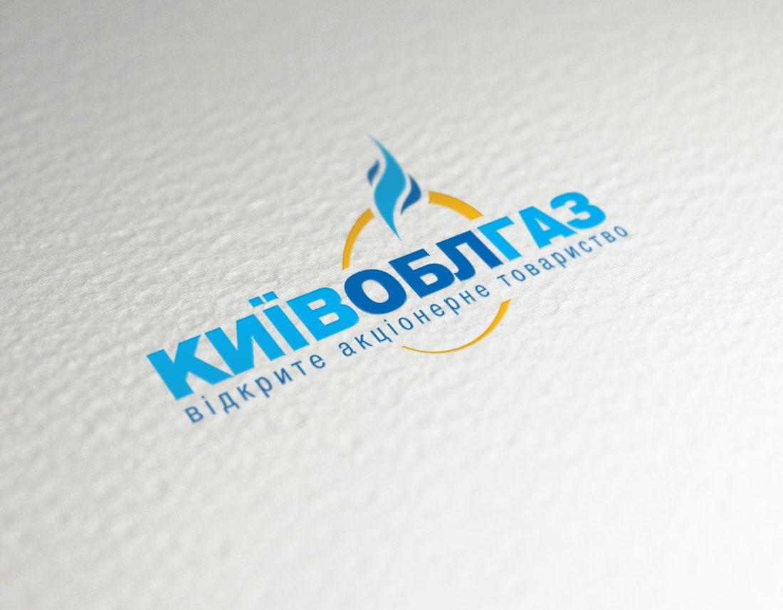 Фирменный стиль для ПАТ «Киевоблгаз»