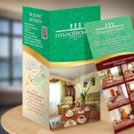 Разработка буклета и листовки для отеля «Голосеевский»