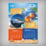 Календарь для «Магазин Круизов и Путешествий»3