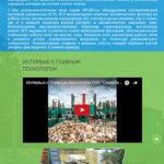 Разработка мобильной версии сайта Синергия Мечта 3