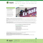 business_site_pauk3
