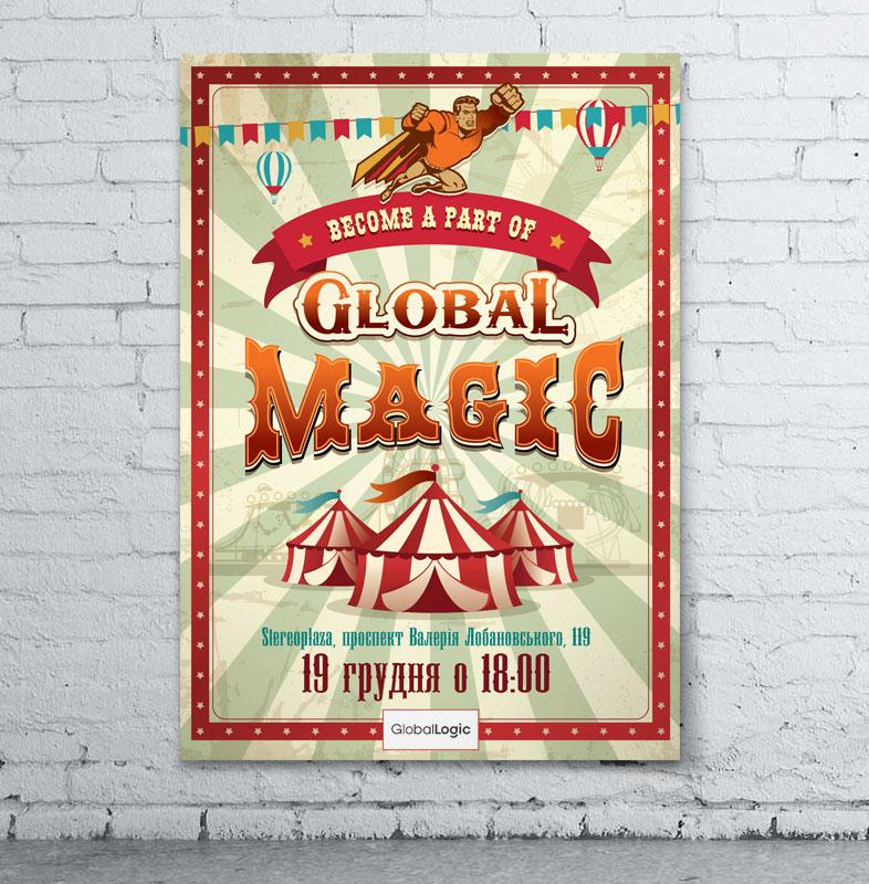 Плакат для Global Logic