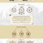 Разработка сайта ЖК «Власна Квартира»-2