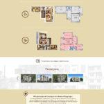 Разработка сайта ЖК «Власна Квартира»-3