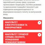 Разработка и дизайн сайта-визитки про учебу 6