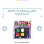 svyatko_web11