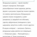 svyatko_web2